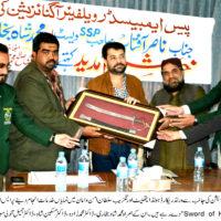Peace Ambassador Welfare Organisation