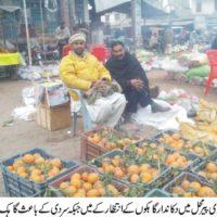 Pir Mahal Market