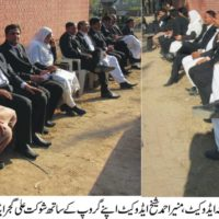 Pir Mahal Meeting