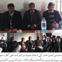 Pir Mahal Press Conference