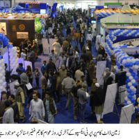 Property Expo Karachi