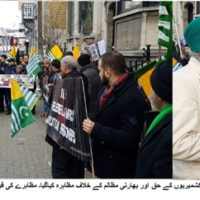Protest Demo 26 Jan 17 - Indian Embassy Brussels
