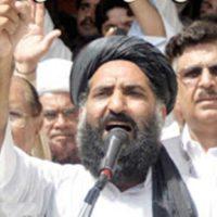 Qari Saeed Shaheed