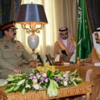 Raheel Sharif and Salman Bin Abdul Aziz