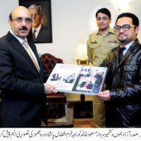 Raja Khurrum Afzal Receive Picture Album
