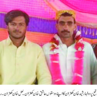 Rashid Khan Wedding