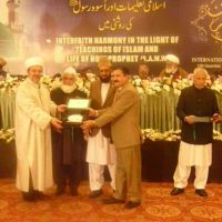 Rehmat Aziz Chitrali Receiving Sanad-e-Imtiaz and Seerat un Nabi Award