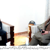 Sardar Mohammad Masood Khan