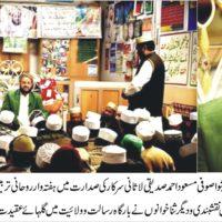 Sufi Masood Ahmed