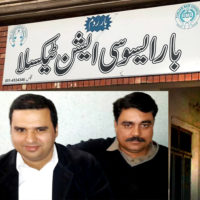 Taxila Bar Association