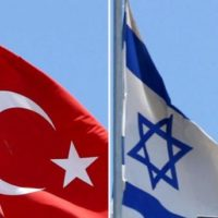Turkey Israel Relations