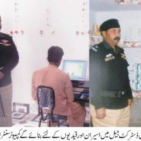 Zafar Abbas Visit Jail