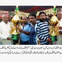 All Pakistan Shooting Ball Tournament