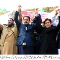 Bhimber Kashmir Day Event