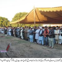 Ch Naseem Abbas Mother Funeral