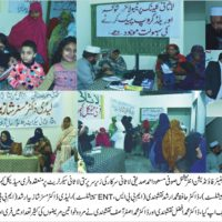Faisalabad Free Medical Camp