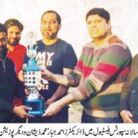 Hafiz Ali Hassan Receive Trophy
