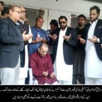 Haji Qaiser Butt Opening