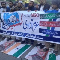 Kashmir Day Protest