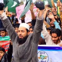 Kashmir Solidarity Conference