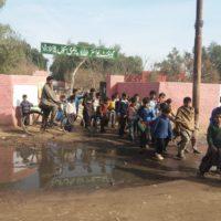 Kassowal School