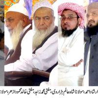 Khalid Azhar
