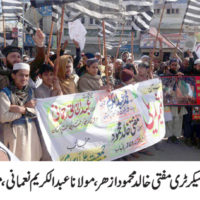 Khanewal Kashmir Rally