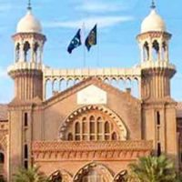 Lahore High Court Bar
