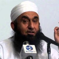 Maulana Tariq Jamil