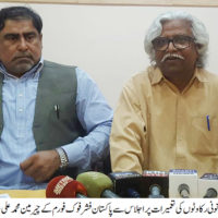 Mohammad Ali Shah Press Conference