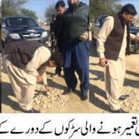 Mohammad Ali Tanveer Checking Road