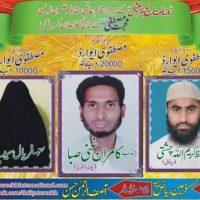 Muhabat e Mustafa Event
