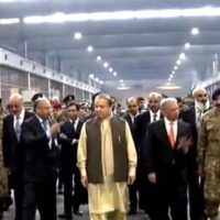 Nawaz Sharif Visit Wah Cantt