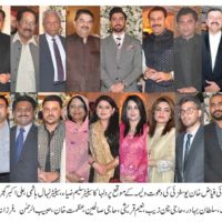PML N Leader Fareed Khan Brother Valima Ceremony