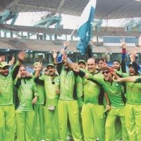 Pak Blind Cricket Team