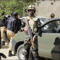 Pak Security Forces