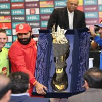 Pakistan Super League Trophy Launch