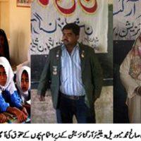 Peace Ammasdor Welfear Org