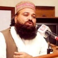 Pir Ghulam Rasool Awaisi