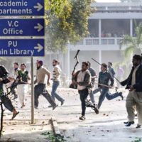 Punjab University Fight