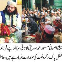Sufi Masood Ahmad Siddiqui