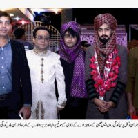 Weding Son Of Focal Person Korangi Zone S Moeen