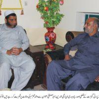 Zahid Mustafa Awan with Choudhry Zia Mohiuddin