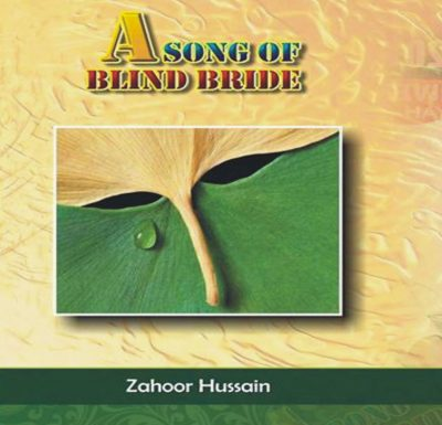 A Song of a Blind Bride Book