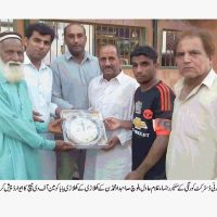 All Karachi Wali Muhammad Wali Football Tournament