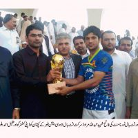 All Pakistan DC Goader Football Tournament