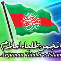 Anjuman Talaba Islam Karach
