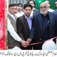 Bhimbar Stall Opening