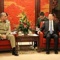 COAS Visit to China