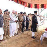 Cap Junaid Arshad Shaheed Janaza